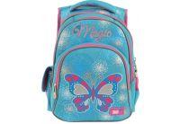 Рюкзак школьный YES. T-45 Minnie