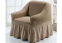 Чехол для кресла Arya. Burumcuk кремового цвета