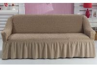 Чехол на диван Arya. Burumcuk бежевого цвета