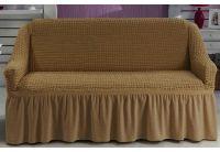 Чехол на диван Arya. Burumcuk светло-горчичного цвета