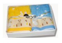 Arya, комплект полотенец махровых детских  Gallina