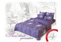 """Комплект постельного белья """"Танец цветов"""" фиолетового цвета, сатин"""