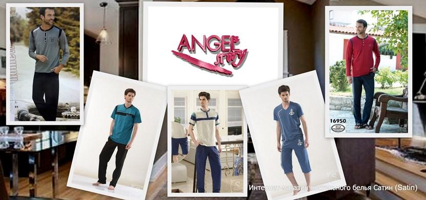О бренде Angel Story