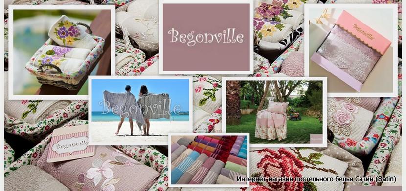 О бренде Begonville