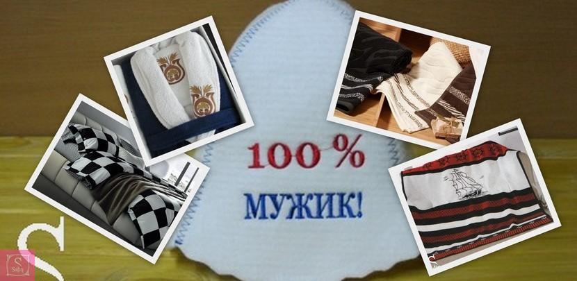 kakoj-podarok-podarit-na-23-fevralya-lyubimomu-cheloveku