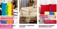 internet-magazin-postelnogo-belya-vygoda-vo-vsem