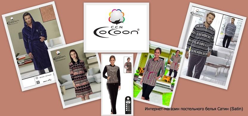 О бренде Cocoon