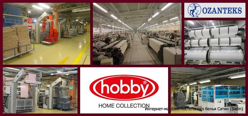 О бренде Hobby
