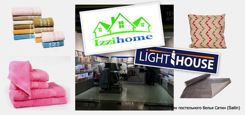 О торговой марке   IzziHome
