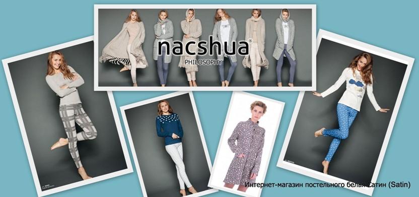 О торговой марке Nacshua