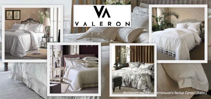 О торговой марке Valeron
