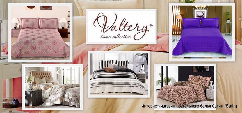 О бренде Valtery