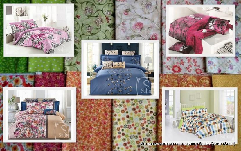купить недорого ткани для постельного белья