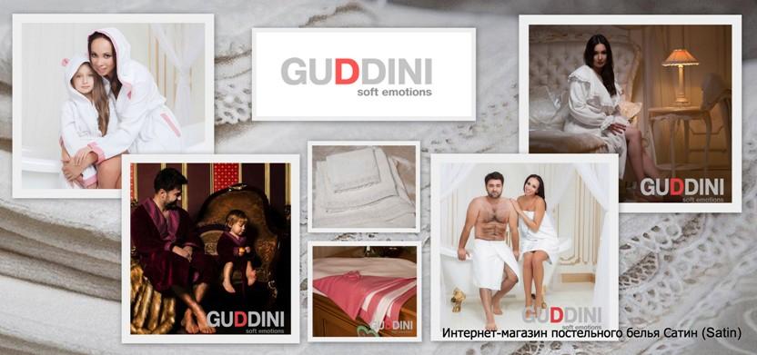 О марке Guddini