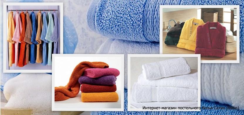 kak-pravil-no-uhazhivat-za-mahrovymi-izdeliyami