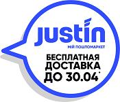 Пометка бесплатная доставка до 30.04.2019