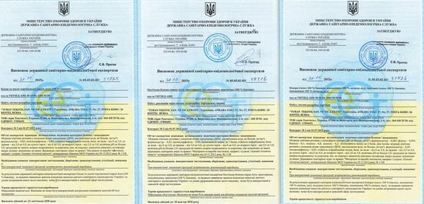 certificate arya